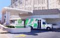 Holiday Inn National
