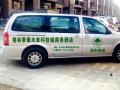 GreenTree Inn Beijing Beiqijia Future Science & Te