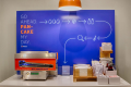 Holiday Inn Express Magnificent Mile Hotel