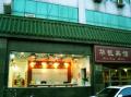 Beijing BoTai Hotel