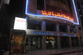 Al Fahad Hotel Suites Al Tahliya